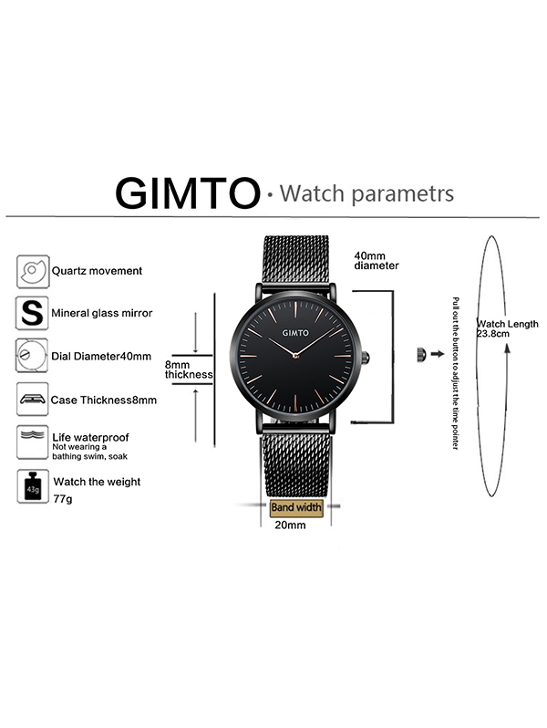 GIMTO Stainless Steel Mesh Analog Watch