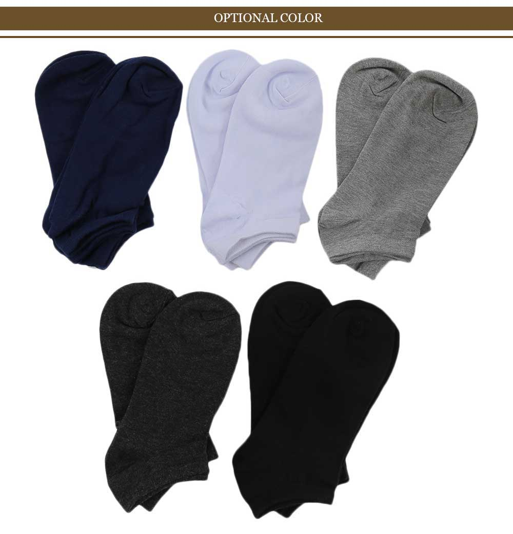 10pcs Casual Pure Color Cotton Breathable Ankle Socks for Men
