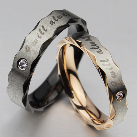 I Will Always Love You Alloy Ring