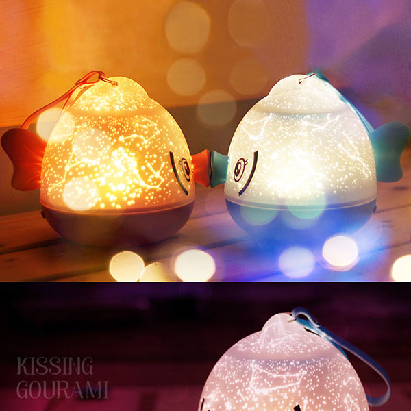 Embrasser Projection Gourami LED Chevet Light Light