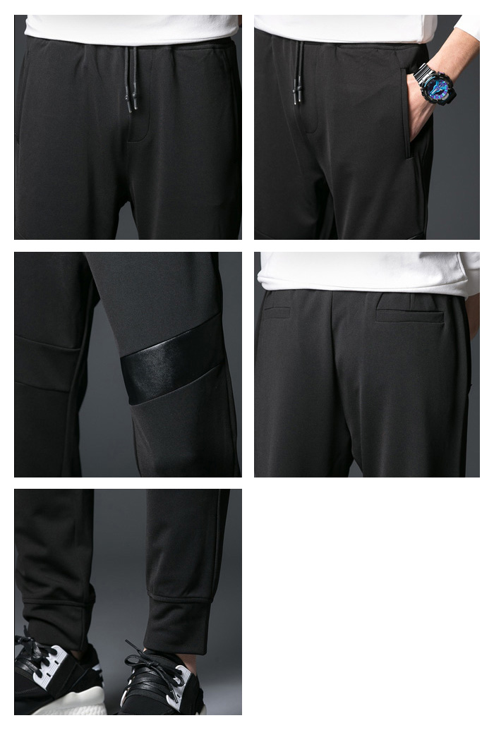 Drawstring PU Leather Panel Harem Jogger Pants