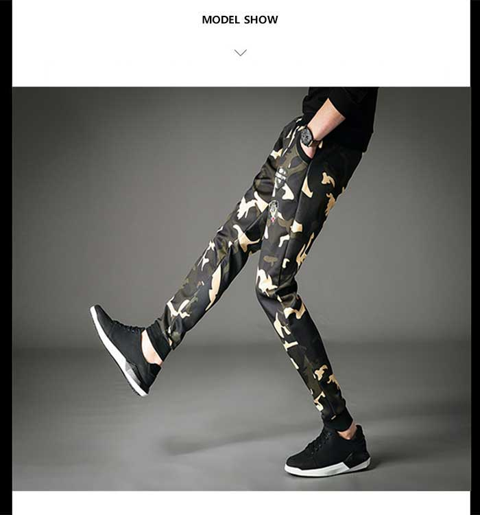 Drawstring Patches Camouflage Print Jogger Pants
