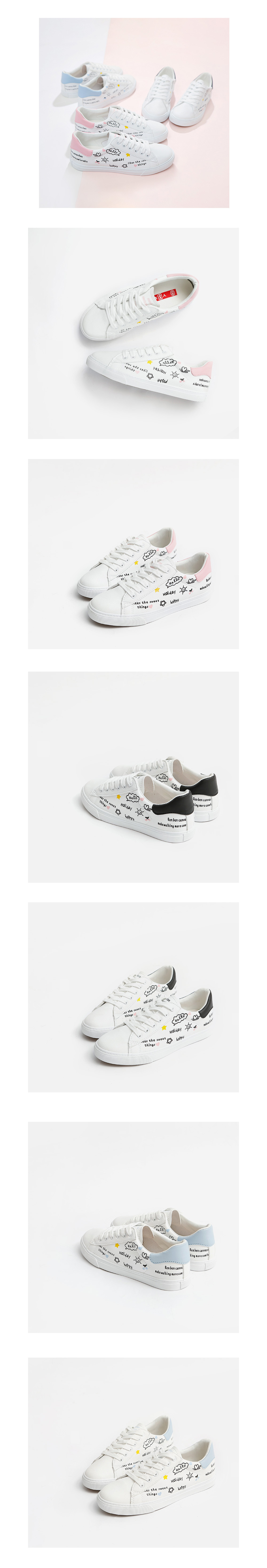 Étudiants Graffiti Lace-Up Flat Casual Shoes